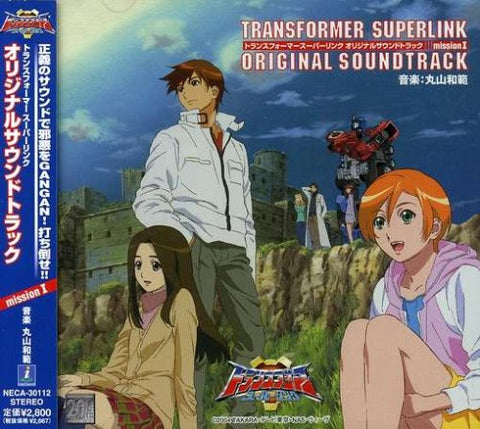 Image for TRANSFORMER SUPERLINK ORIGINAL SOUNDTRACK mission I