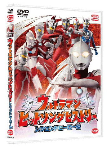 Image for Ultraman Hit Song History Legend Hero Hen