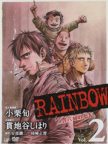Image 1 for Rainbow Nisha Rokubo No Shichinin Vol.2