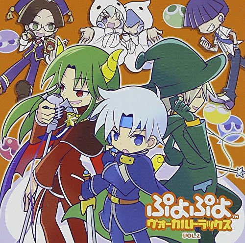 Image 1 for Puyo Puyo Vocal Tracks VOL.2