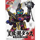 Thumbnail 1 for SD Gundam Sangokuden Brave Battle Warriors - Kakoen Dalas - SD Gundam Sangokuden series #014 - Shin (Bandai)