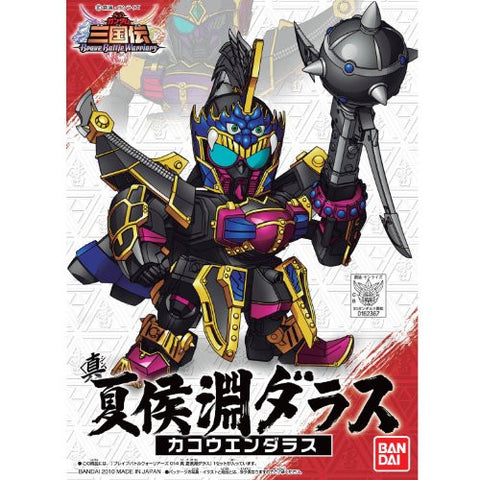 Image for SD Gundam Sangokuden Brave Battle Warriors - Kakoen Dalas - SD Gundam Sangokuden series #014 - Shin (Bandai)