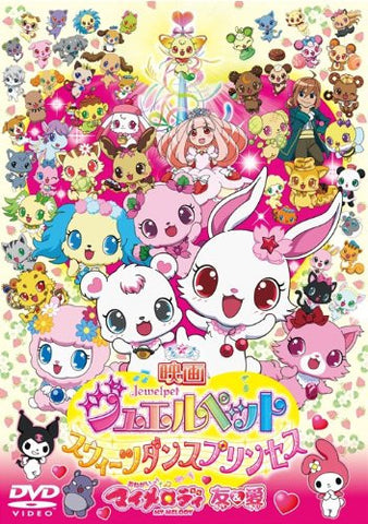 Image for Jewelpet The Movie: Sweets Dance Princess / Onegai My Melody Yu & Ai