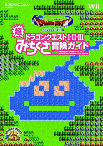 Image for Dragon Quest I Ii Iii Michikusa Adventure Guide