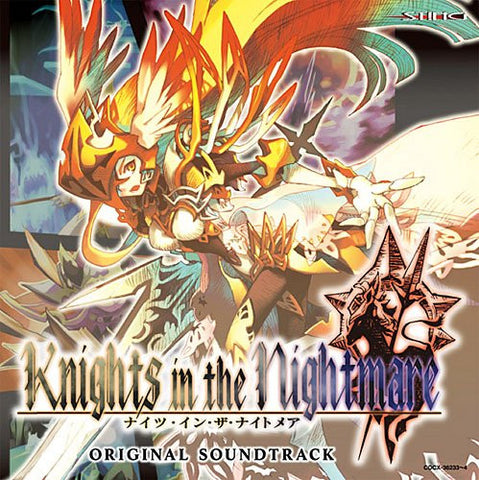 Image for Knights in the Nightmare ORIGINAL SOUNDTRACK