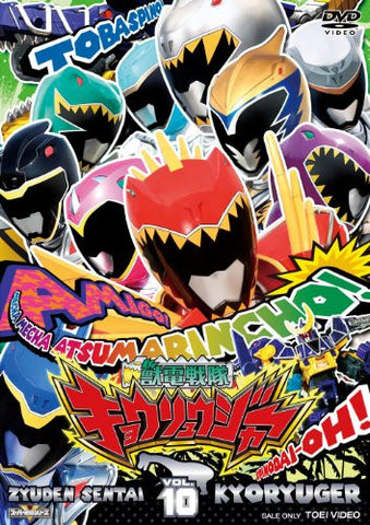 Image for Zyuden Sentai Kyoryuger Vol.10