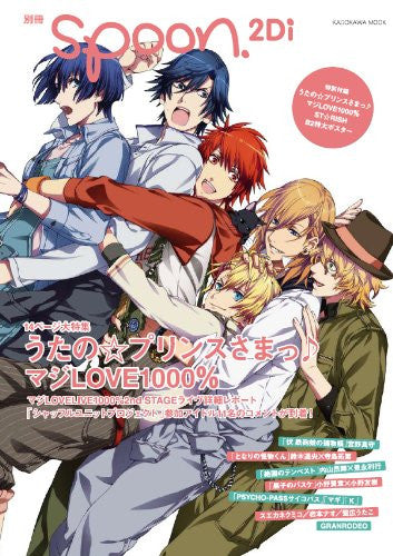 Image 1 for Bessatsu Spoon #24 2 Di Uta No Prince Sama Maji Love 1000% Magazine W/Poster