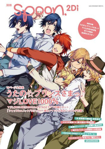 Image for Bessatsu Spoon #24 2 Di Uta No Prince Sama Maji Love 1000% Magazine W/Poster