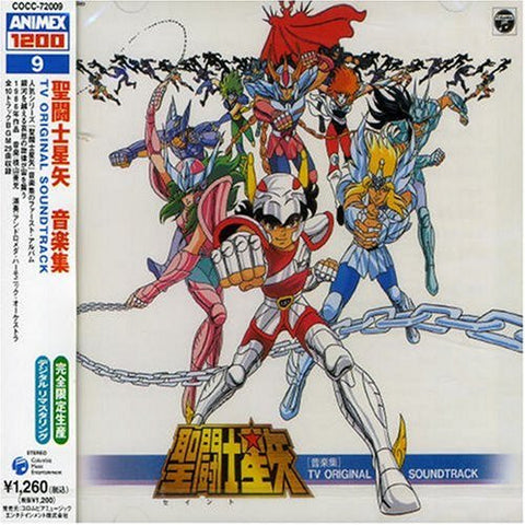 Image for Saint Seiya TV ORIGINAL SOUNDTRACK