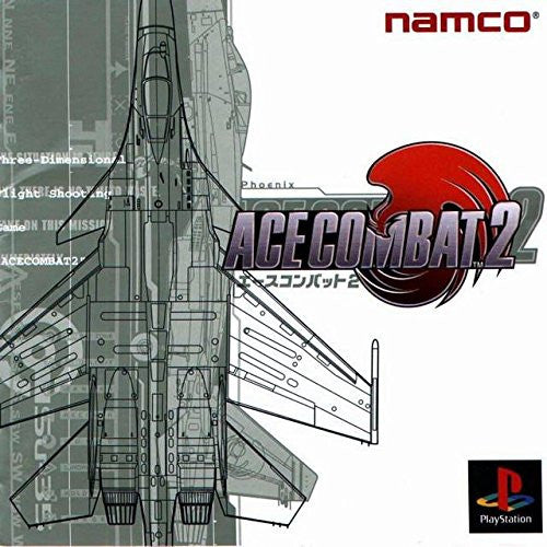 Image 1 for Ace Combat 2