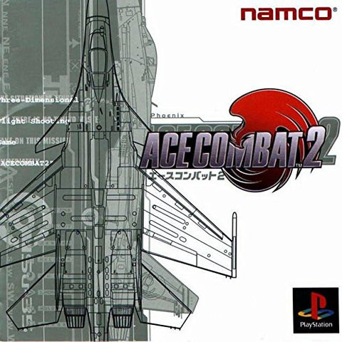 Image for Ace Combat 2