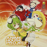 Thumbnail 1 for ANIME HOUSE PROJECT ~Kamikyoku selection vol.2~