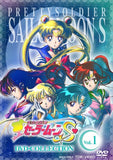 Thumbnail 3 for Bishojo Senshi Sailor Moon S DVD Collection Vol.1 [Limited Pressing]