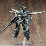 M.S.G - M.S.G. Heavy Weapon Unit 18 - MH18 - Raging Booster (Kotobukiya) - 3