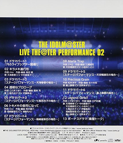 Image 2 for THE IDOLM@STER LIVE THE@TER PERFORMANCE 02