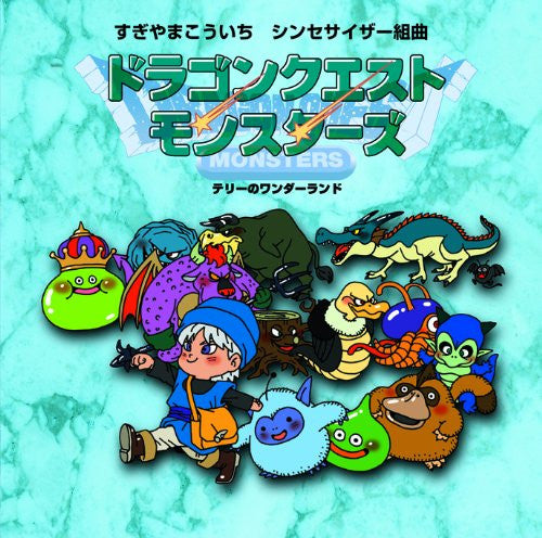 Image 1 for Dragon Quest Monsters Synthesizer Suite ~Terry's Wonderland~