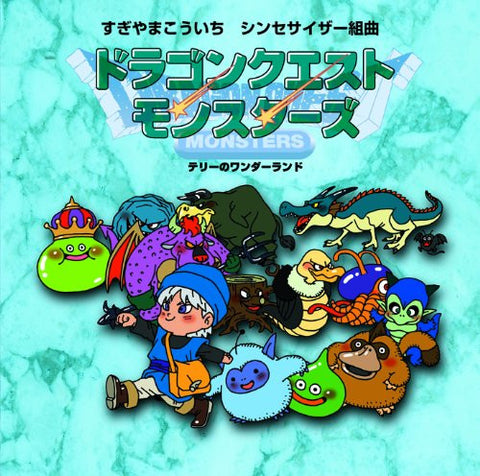 Image for Dragon Quest Monsters Synthesizer Suite ~Terry's Wonderland~