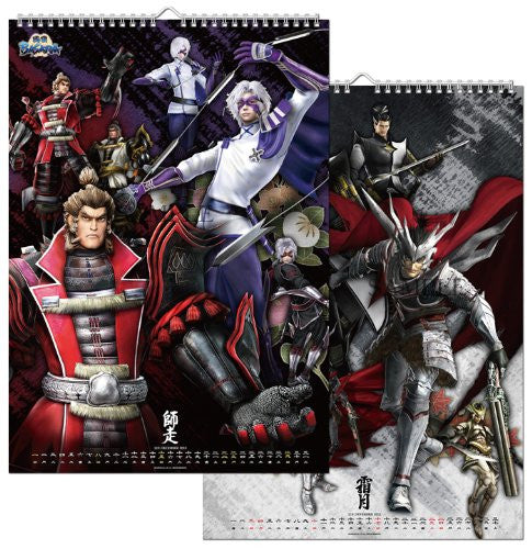 Image 7 for Sengoku Basara - Wall Calendar - 2013 (I's Entertainment)