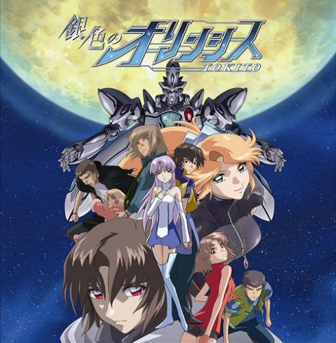 Image 1 for Gin-iro no Olynssis Original Soundtrack