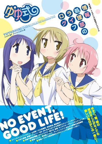 Image 2 for Yuyushiki   Tv Animation Official Guide Book ~Jouhou Shoribu No Life Log~