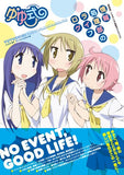 Thumbnail 2 for Yuyushiki   Tv Animation Official Guide Book ~Jouhou Shoribu No Life Log~