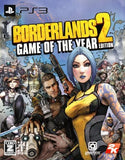 Borderlands 2 (Game of the Year Edition) - 1