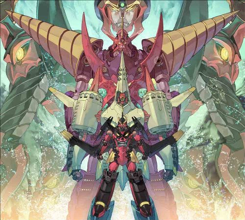 Image 1 for Tengen Toppa Gurren Lagann Complete Blu-ray Box [Limited Edition]