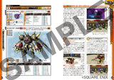 Thumbnail 2 for Dragon Quest Monsters 3 D Kyuukyoku Taisen Ga Guide Book