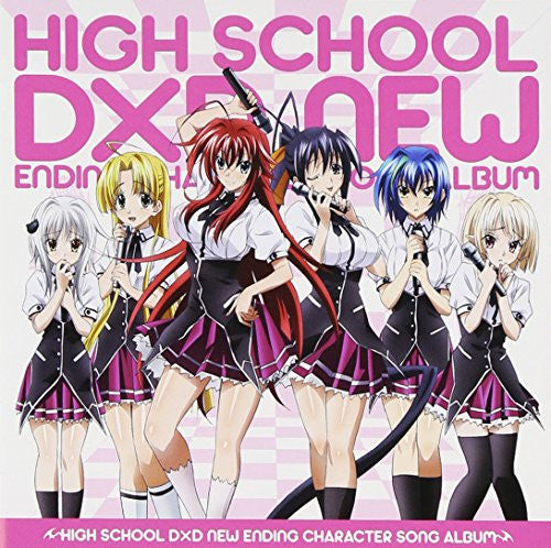 Image 1 for HIGH SCHOOL D×D NEW Ending Character Song Album / Occult Kenkyubu Girls