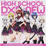 Thumbnail 1 for HIGH SCHOOL D×D NEW Ending Character Song Album / Occult Kenkyubu Girls