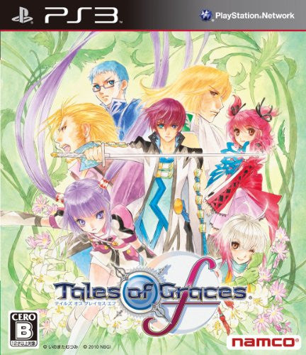 Image 1 for Tales of Graces F