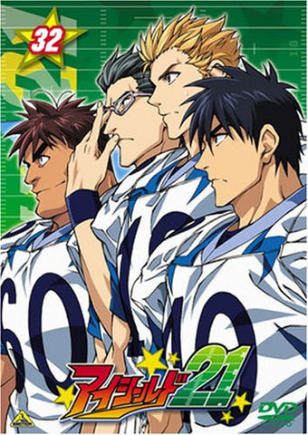 Image for Eyeshield21 Vol.32