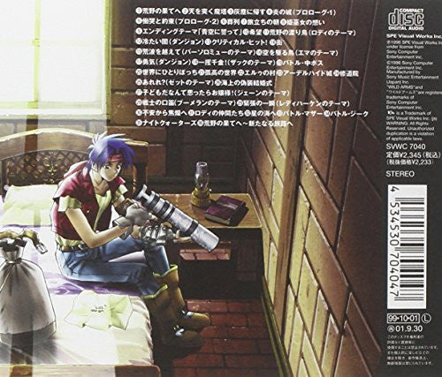 Image 2 for WILD ARMS Original Game Soundtrack