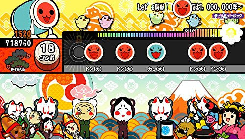 Image 3 for Taiko no Tatsujin V Version (Welcome Price!!)