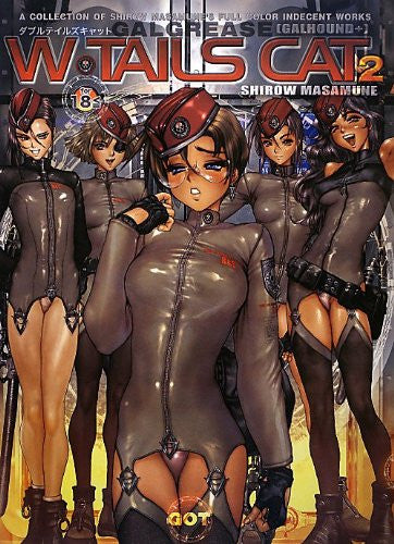 Image 1 for W.Tails Cat 2: A Collection Of Shirow Masamune