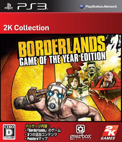 Image for Borderlands: Game of the Year Edition (2K Collection)