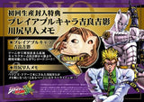 JoJo's Bizarre Adventure All-Star Battle - 6