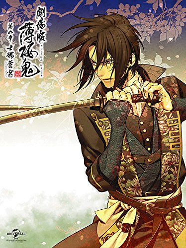 Image 1 for Hakuoki Dai Nisho Shikon Soukyuu [Limited Edition]