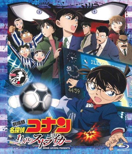 Image 1 for Case Closed / Detective Conan : The Eleventh Striker