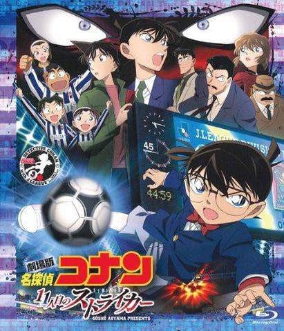 Case Closed / Detective Conan : The Eleventh Striker
