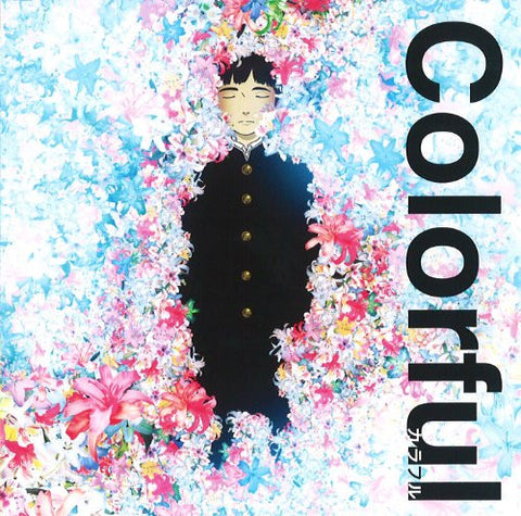 Image for Colorful Original Soundtrack