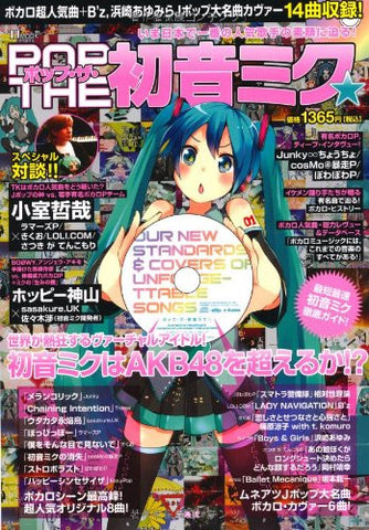 Image for Pop The Hatsune Miku Mook