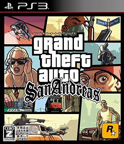 Image 1 for Grand Theft Auto: San Andreas