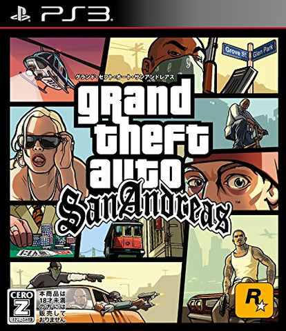 Image for Grand Theft Auto: San Andreas