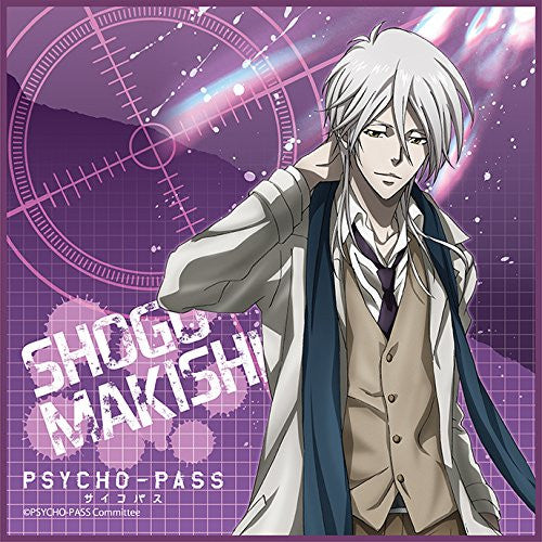 Image 1 for Psycho-Pass - Makishima Shogo - Mini Towel - Towel (Broccoli)