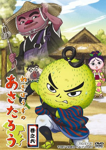 Image for Negibouzu No Asataro Vol.6