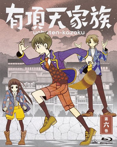 Image for Uchoten Kazoku Vol.6
