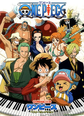 Image for One Piece Best Selection Piano Solo Score