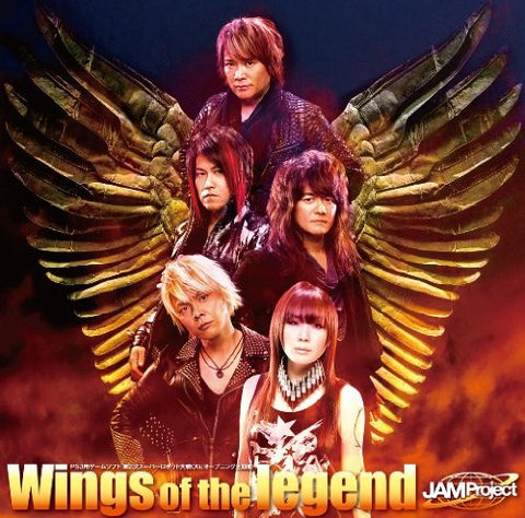 Image for Wings of the legend / JAM Project