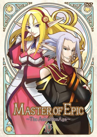 Image for Master Of Epic - The Animation Age Vol.4 [Limited Edition]